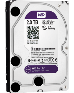WESTERN DIGITAL HARDDISK SATA 2TB PURPLE