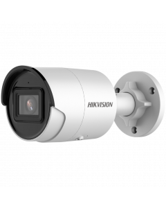 HIKVISION EASYIP2.0PLUS 4MP 4MM LENS BULLET WITH MICRO