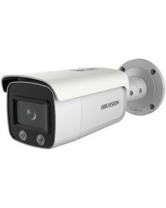 HIKVISION 4 MEGAPIXEL 4MM LENS OUTDOOR BULLET COLORVU