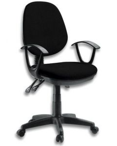 DELUXE OFFICE CHAIR BLACK