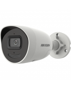 HIKVISION EASYIP4.0 4MP 4MM LENS EXIR BULLET ACUSENSE WITH AUDIO