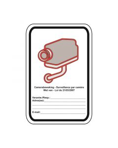STICKER CAMERABEWAKING - SURVEILLANCE PAR CAMERA 10x15CM