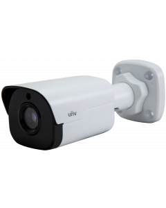 UNIVIEW 5 MEGAPIXEL 4MM LENS OUTDOOR BULLET IP CAMERA