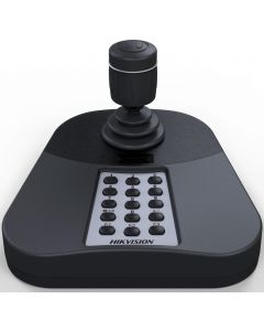 HIKVISION USB KEYBOARD WITH JOYSTICK