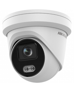HIKVISION EASYIP4.0 4MP 2.8MM EXIR TURRET DOME  WITH MICRO