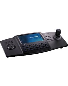 """NETWORK KEYBOARD 7""""TOUCHSCREEN DVR/CAMERA/DOME MANAGEMENT"""